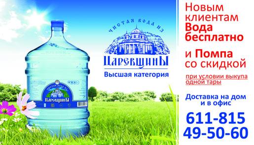 Заказать билет на поезд симферополь-минск